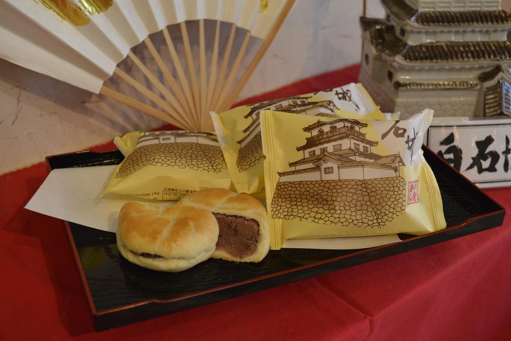 銘菓白石城 和風パイ饅頭