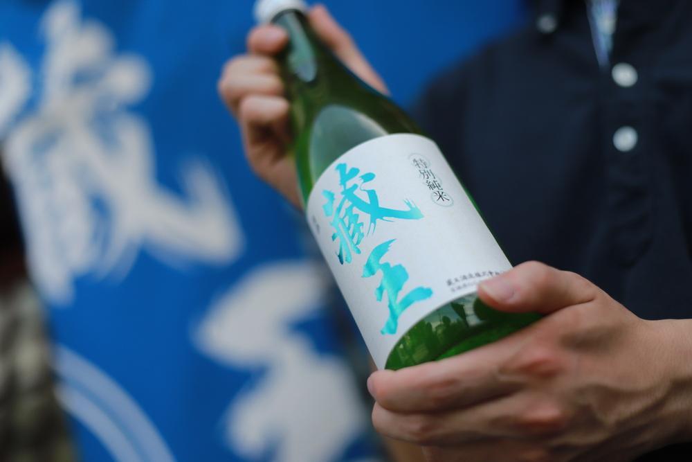蔵王酒造の日本酒
