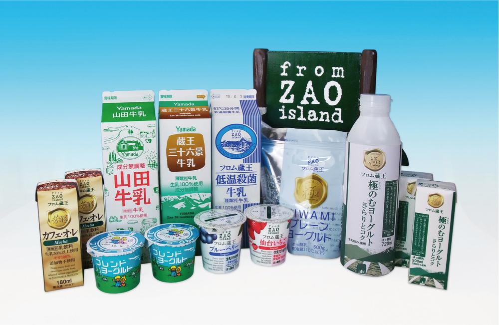山田乳業の商品