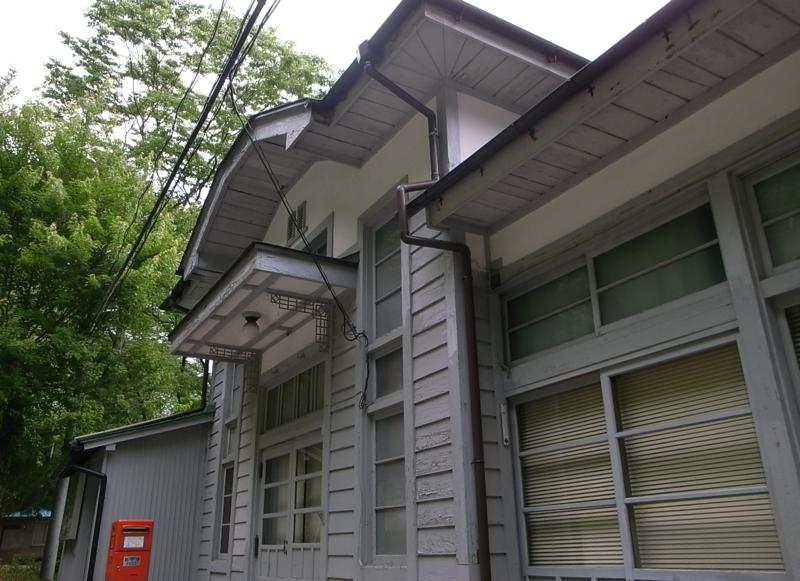 旧小原郵便局